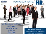 ������ ����� ������� ������� HR Human Resources